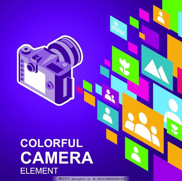 相机 照相机 相片 底片 相机图片 矢量 eps 彩色相机元素 背景底纹