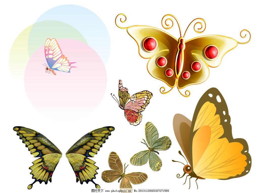 蝴蝶花纹 蝴蝶 手绘蝴蝶 水彩 蝶恋花 彩色蝴蝶 移门图案 手绘设计