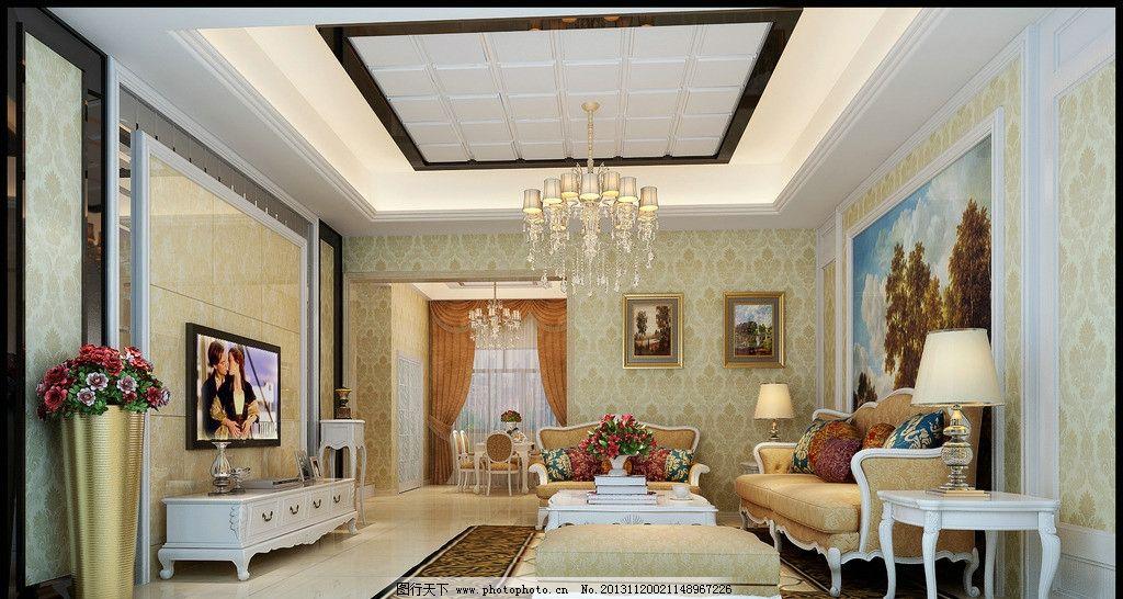 欧式客厅3d效果图图片图片