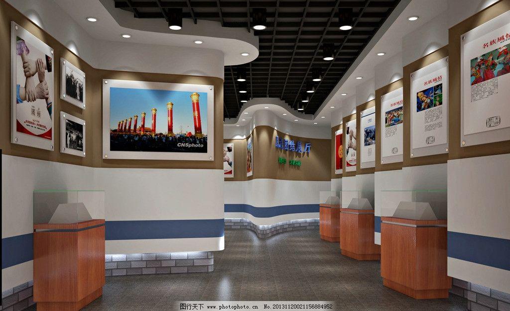 展厅 文化展厅 陈列室 室内效果图 夜景展厅效果 室内模型 3d设计模型