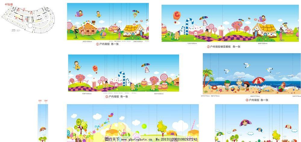 儿童乐园墙纸 墙画 墙贴 蛋糕屋 海滩 沙滩 沙池 糖果屋 卡通 可爱