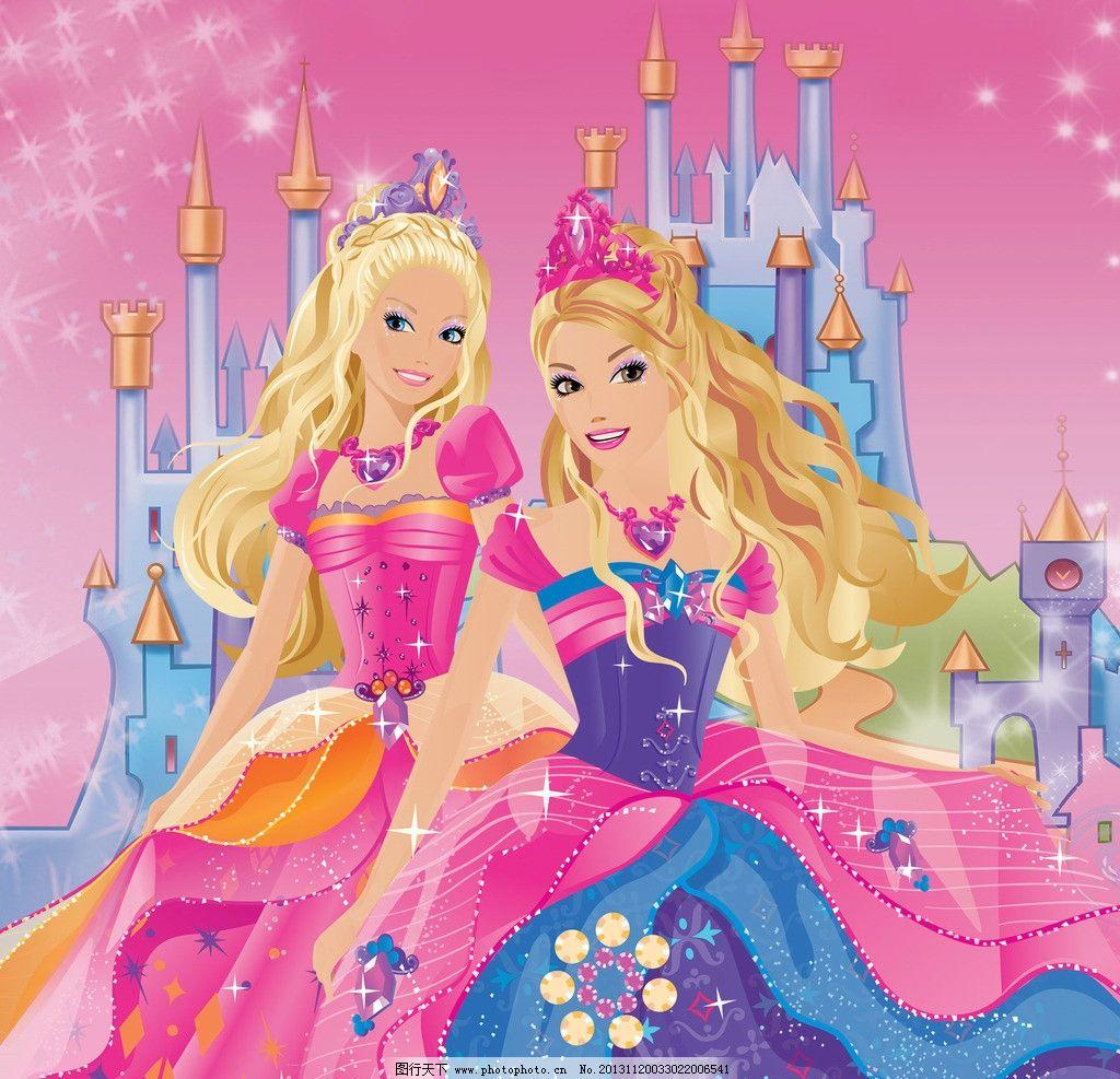 两位美女 卡通人物模板下载 公主 美女 卡通女孩 城堡背景 芭比公主