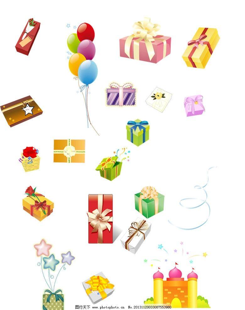 礼物 气球 礼盒 包装盒 礼品包扎 礼品盒 彩色盒子 包装纸 精品礼盒