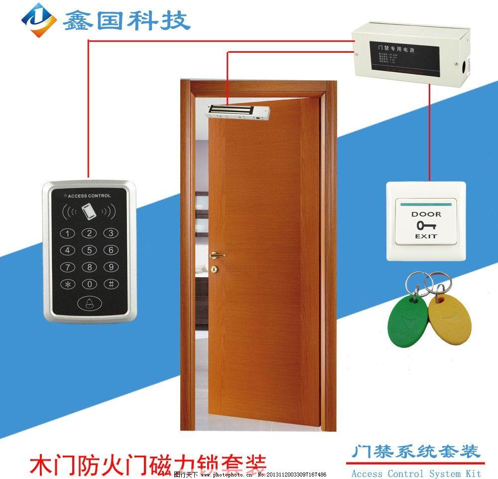门禁电磁锁接线原理图