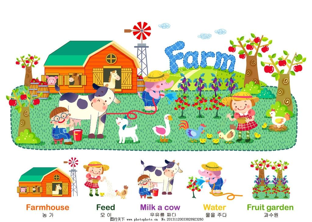 农场里的动物和小朋友图片