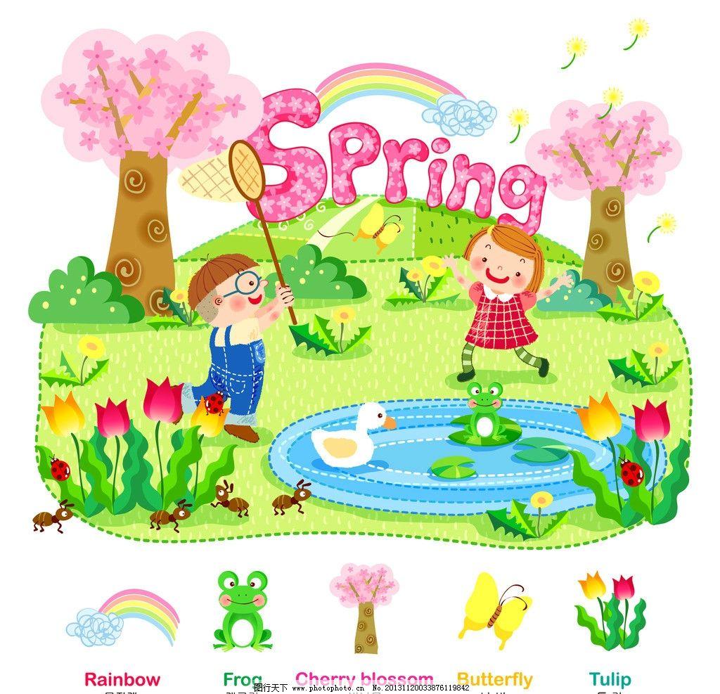 绿草 绿叶 鲜花 花朵 插画 水彩 背景画 图画素材 背景素材 卡通人物