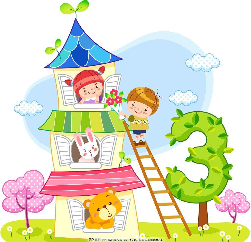 大树 树木 房子 绿草 绿叶 鲜花 花朵 草地 插画 水彩 背景画 图画