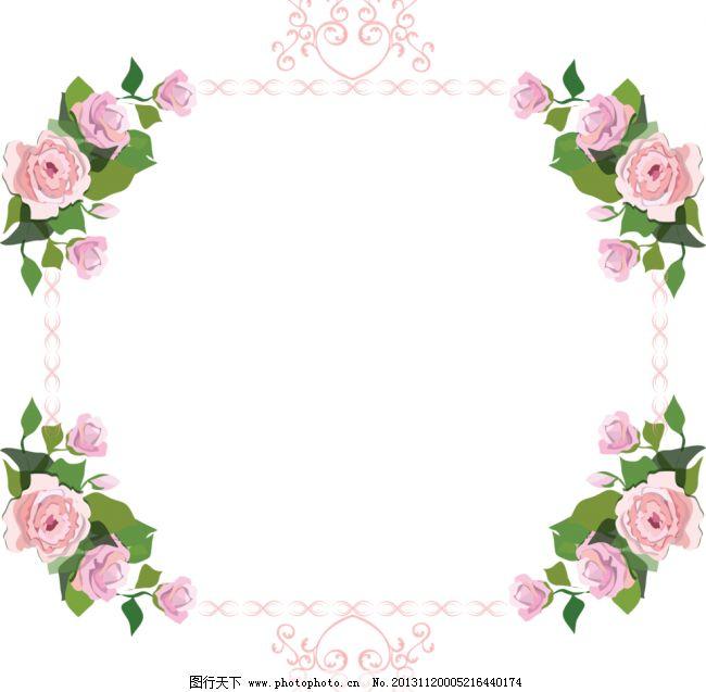玫瑰边框 花环 蝴蝶边框 精美边框 手绘花朵 欧式边框 腰线 古典花纹