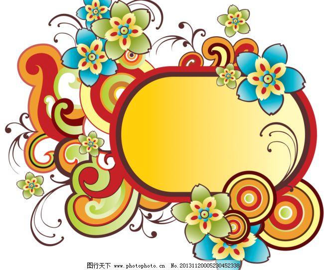 花边花纹 花藤 花纹背景设计素材 花纹背景模板下载 花纹背景 手绘