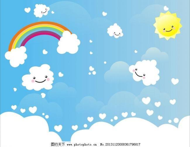 卡通 彩虹 天空 太阳图片