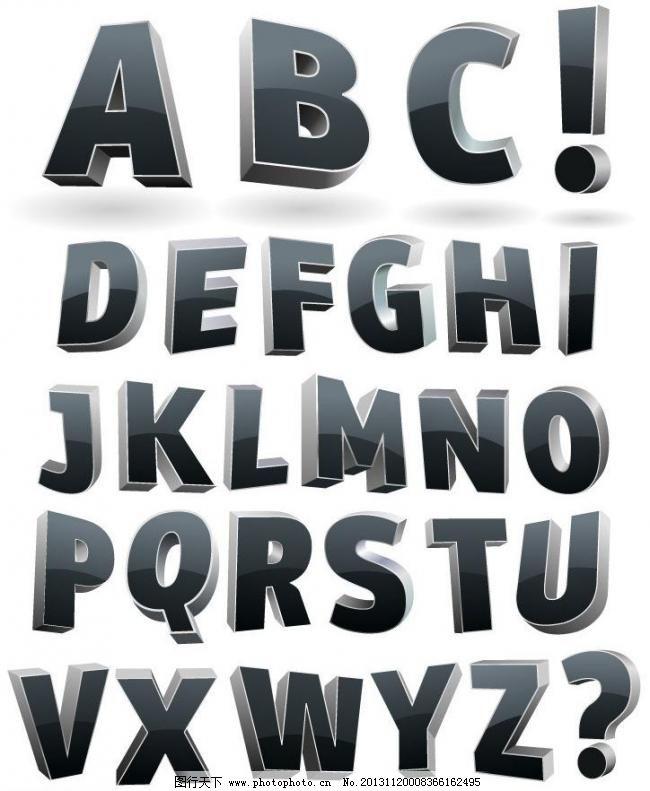 字母立体字母图片