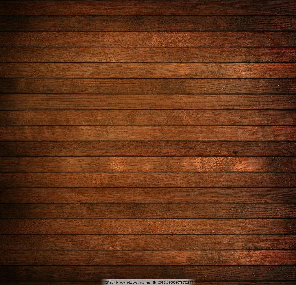 木纹摄影 木头 木纹背景 木头背景 木板 木板背景 棕色木板 实木地板
