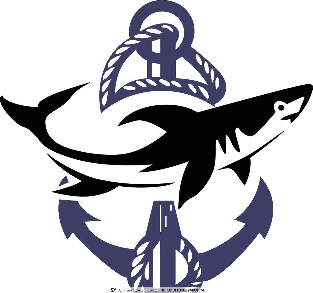 鲨鱼 鱼 海洋生物 动物 游行生物 生物世界 矢量 ai