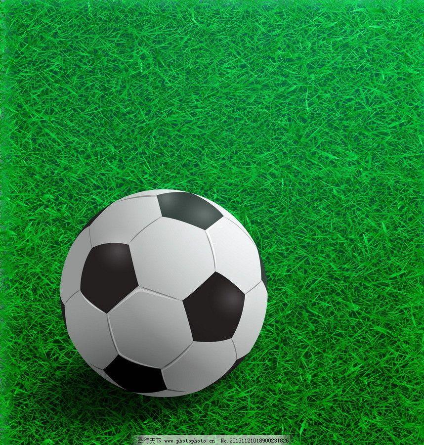 足球背景图片_体育运动_文化艺术_图行天下图库图片