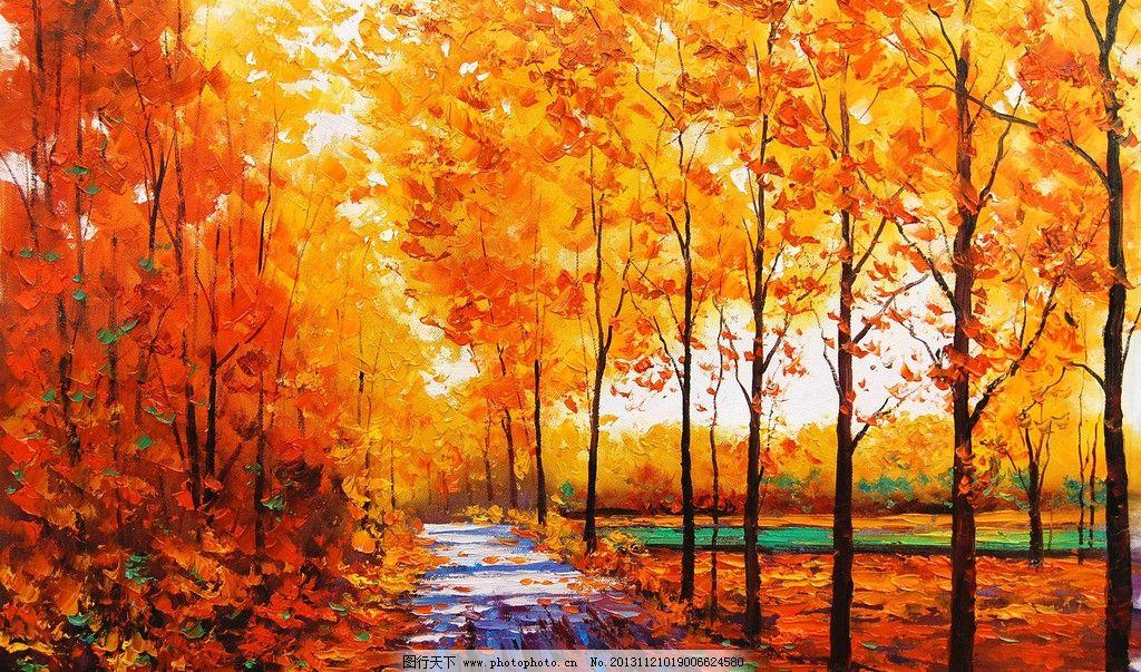 树林 秋天 大树 树木 树叶 自然风景 树木树叶 绘画书法 文化艺术