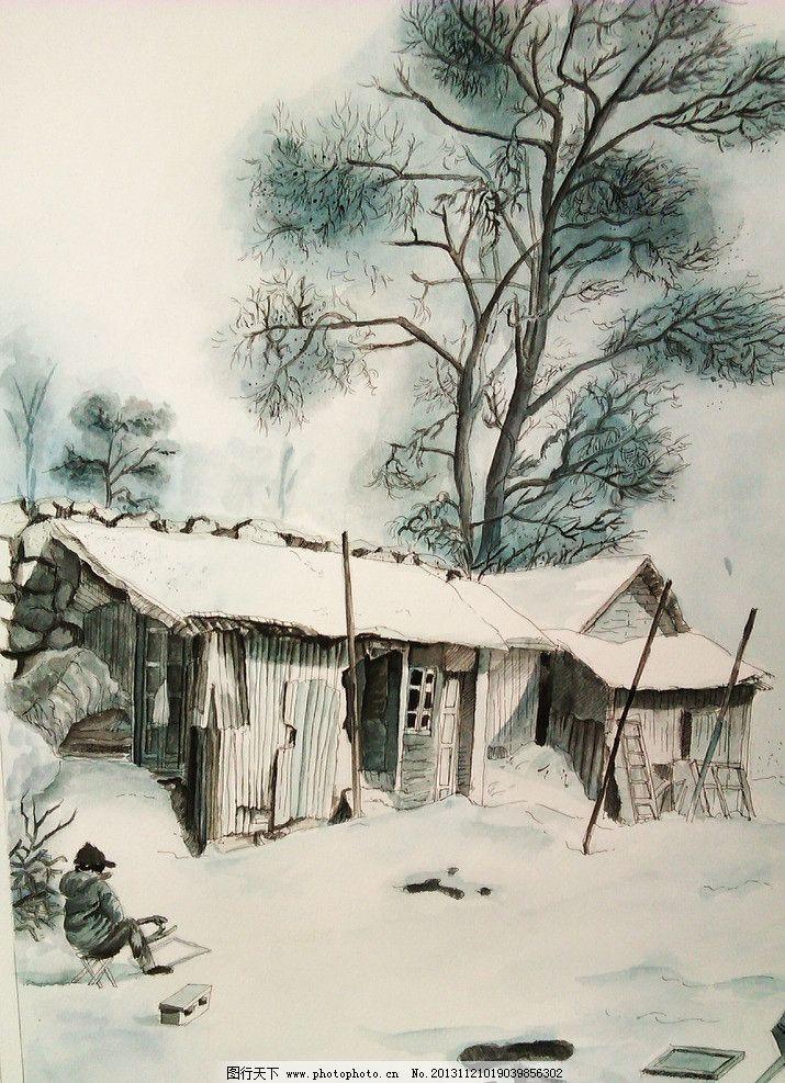 水彩风景画 雪景 临摹 钢笔画 速写 练习 绘画书法 文化艺术 设计 72