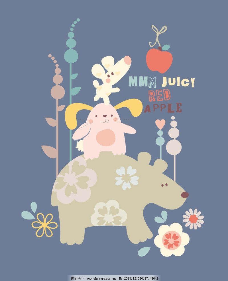 动物卡通 卡通印花 儿童 儿童印花 服装印花 图案 图形设计 创意插画