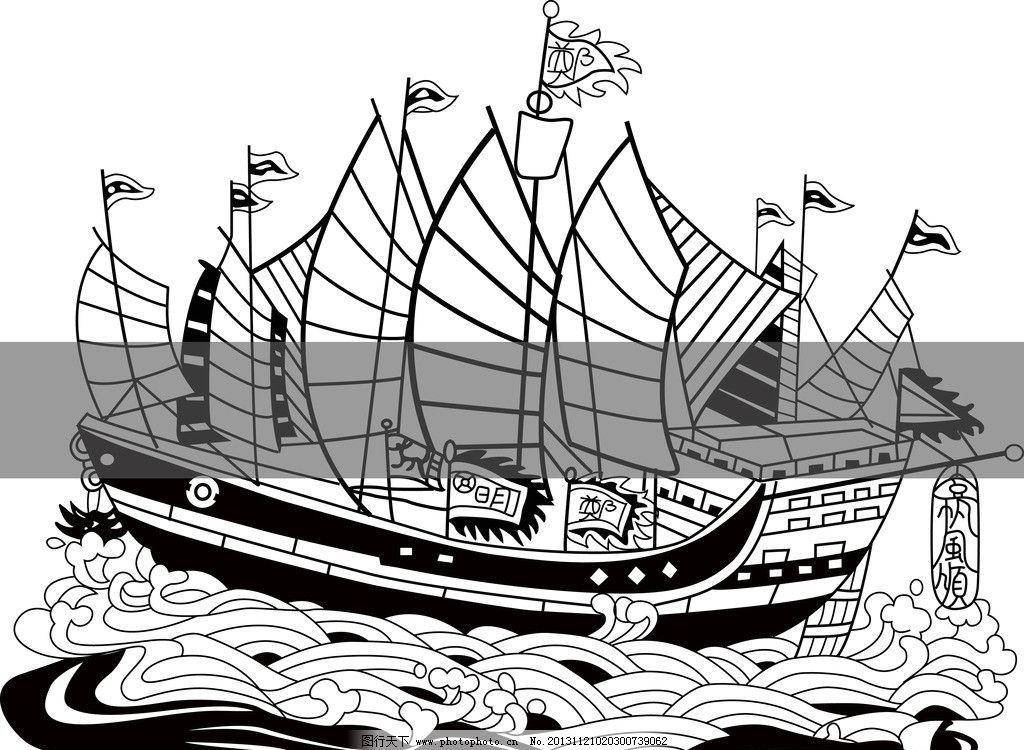 船 线描 水 波浪 旗 旗杆 原创 帆船 底纹 矢量图库   ai 花纹花边 底