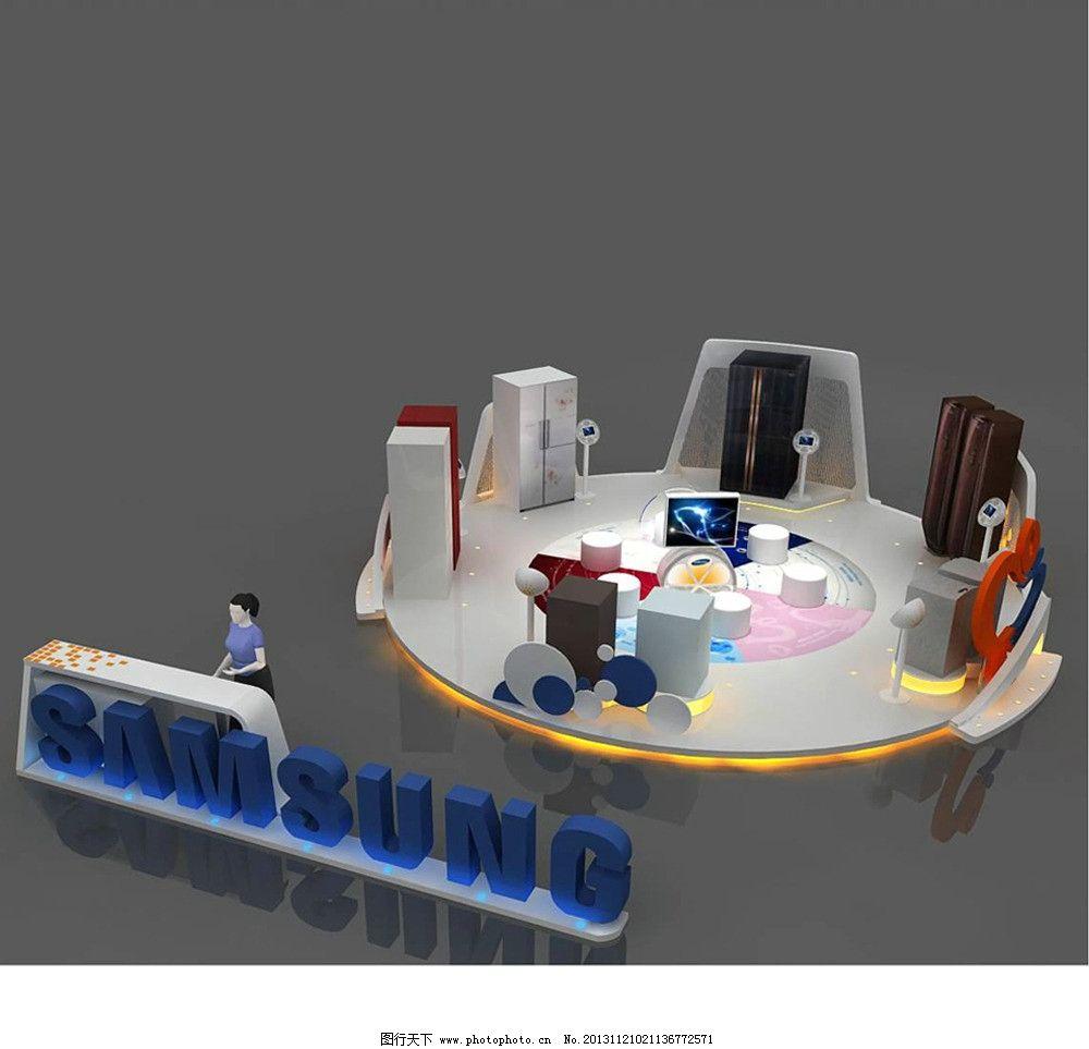 三星展台 展台 展示 简洁 线条展示 圆形展台 3d作品 3d设计 设计 100
