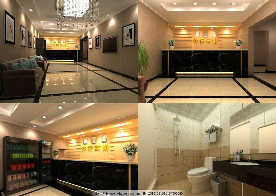 宾馆大厅卫生间 3d效果图 宾馆大厅 宾馆效果图 酒店大厅 酒店效果图