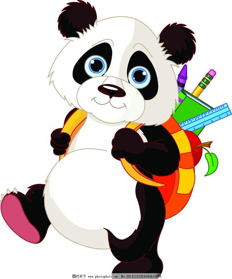 卡通动物 熊猫 野生动物 手绘动物 矢量素材 矢量 生物世界 eps