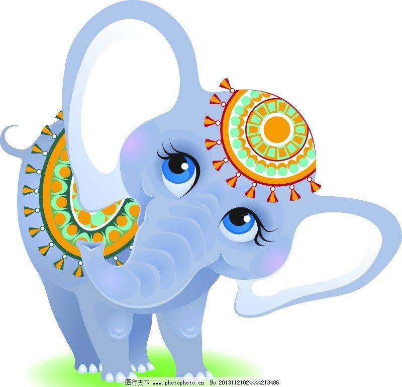 卡通动物 大象 自然风光 野生动物 手绘动物 矢量素材 矢量 生物世界