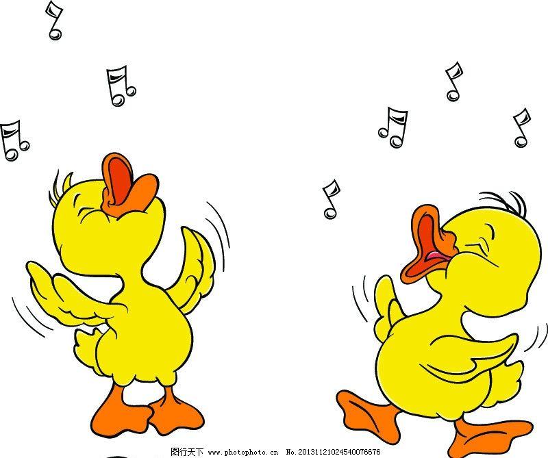 卡通动物 鸭子 手绘动物 矢量素材 矢量 生物世界 eps 家禽家畜