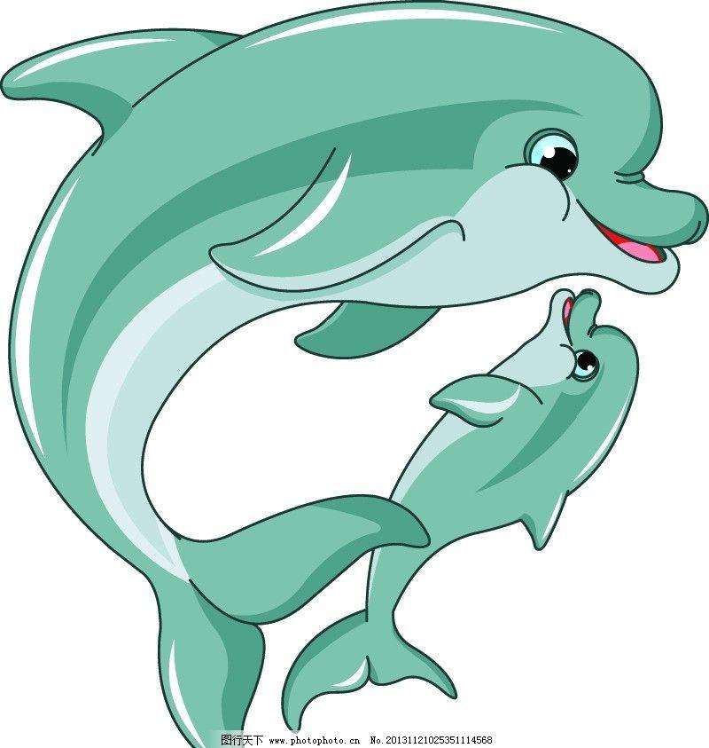 卡通动物 海豚 野生动物 手绘动物 矢量素材