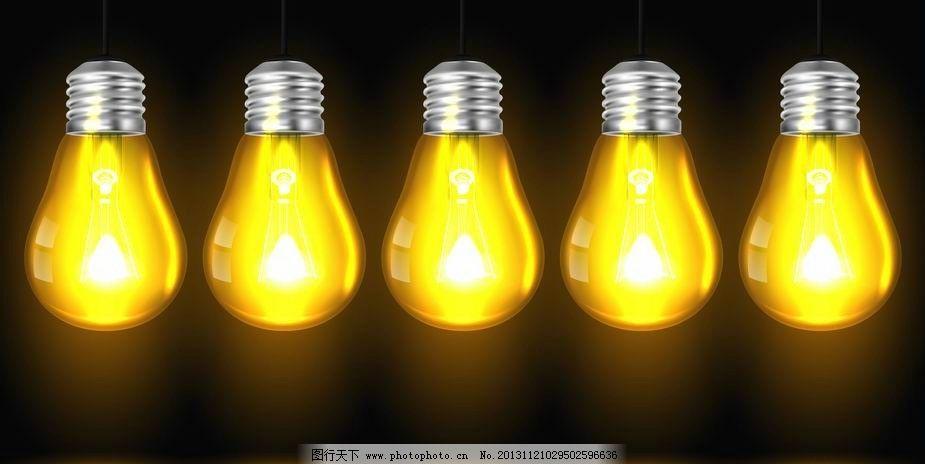电灯泡图片
