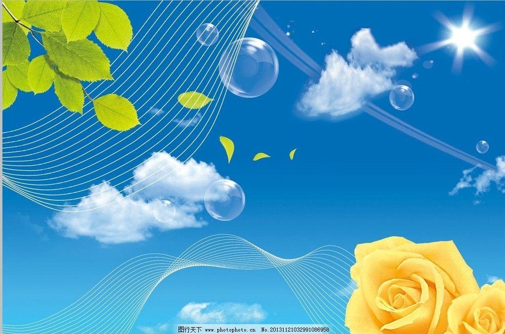梦幻天空 白云 线条 条纹 玫瑰 黄玫瑰 金色玫瑰 树枝 树叶