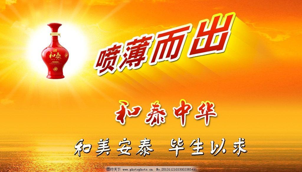 华裔医学权威点赞中国防疫