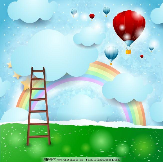 黑板报素材免费下载 彩虹云朵 草地 热气球 梯子 星空 星空 梯子 彩