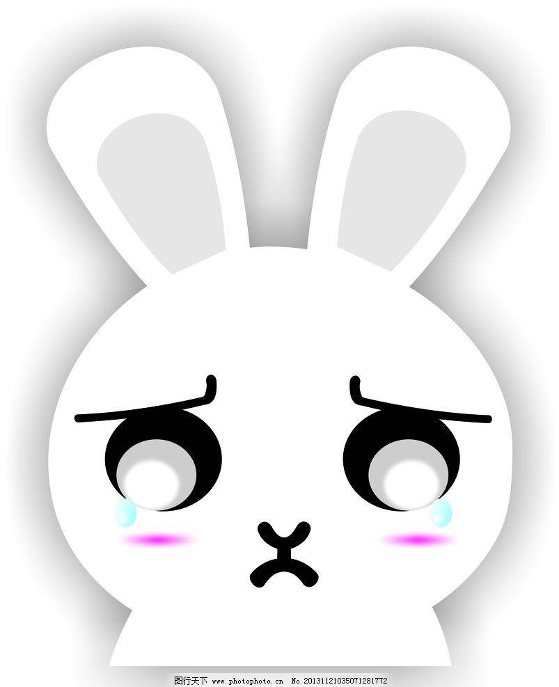 兔子 卡通 哭 动漫 手绘