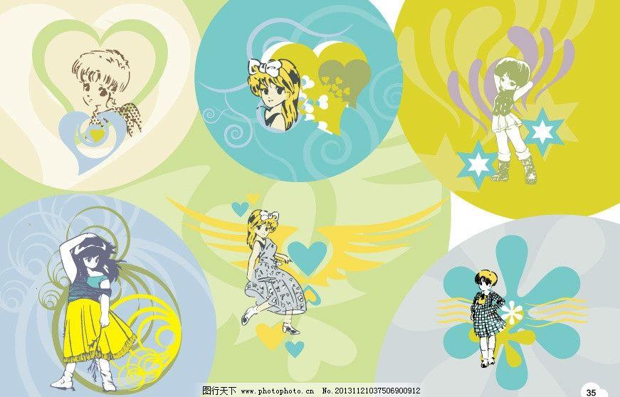 卡通画 白雪公主 动画 卡通 小裙子 矢量人物 矢量卡通人物 卡通设计