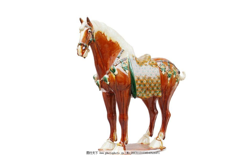 唐三彩 陶瓷 彩马 瓷器 马 传统文化 文化艺术 摄影 300dpi jpg