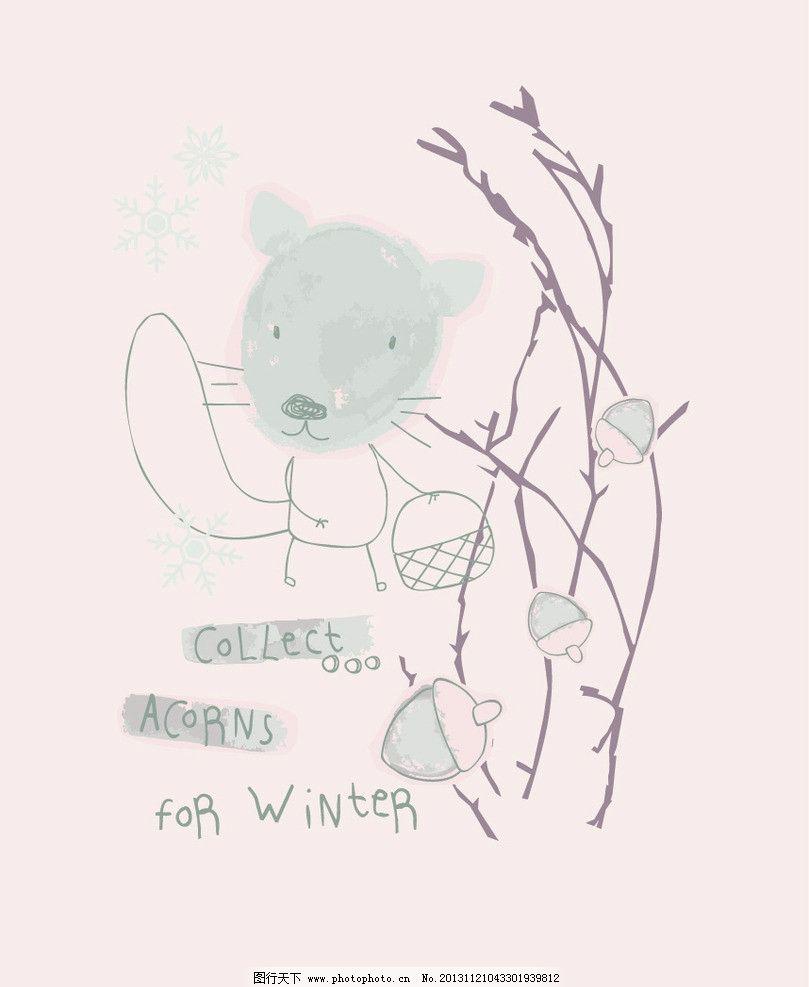 松鼠 儿童画 儿童印花 服装印花 图案 图形设计 创意插画 插画