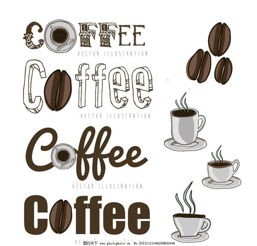 咖啡 咖啡豆 咖啡背景 咖啡素材 营养 健康 手绘 矢量 咖啡主题矢量