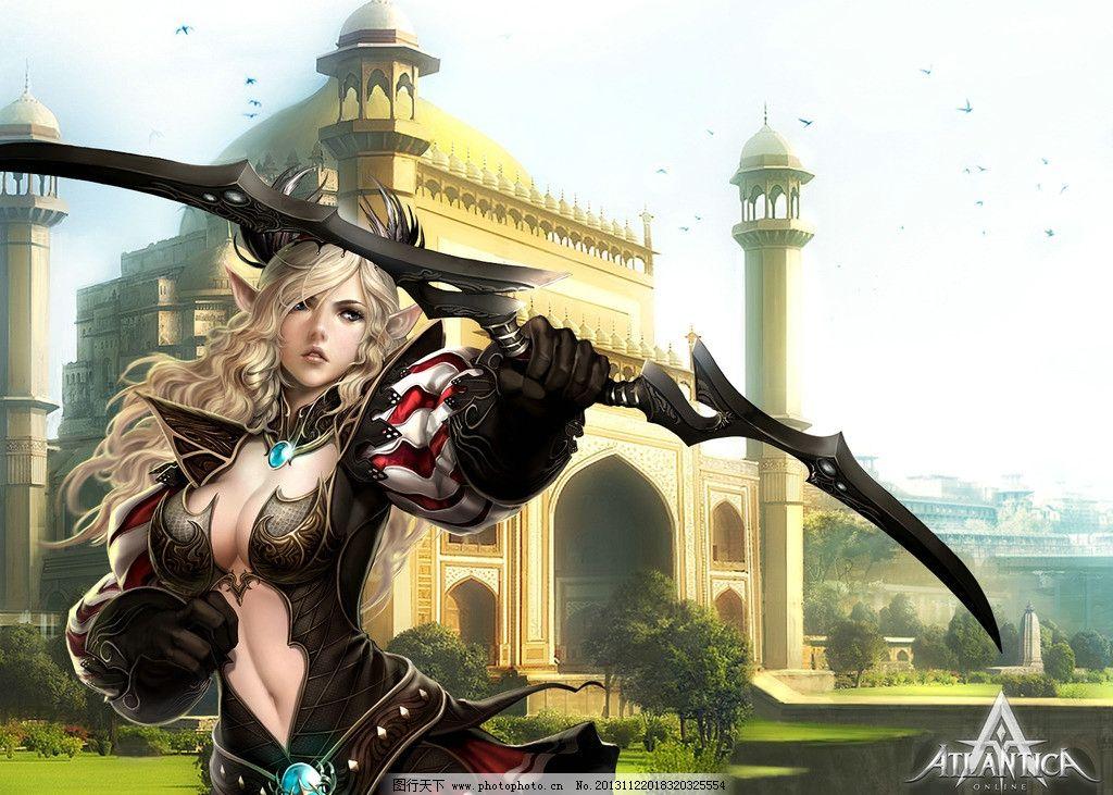 王者世界美女壁纸 王者世界 美女 壁纸 原画 性感 游戏 网络游戏