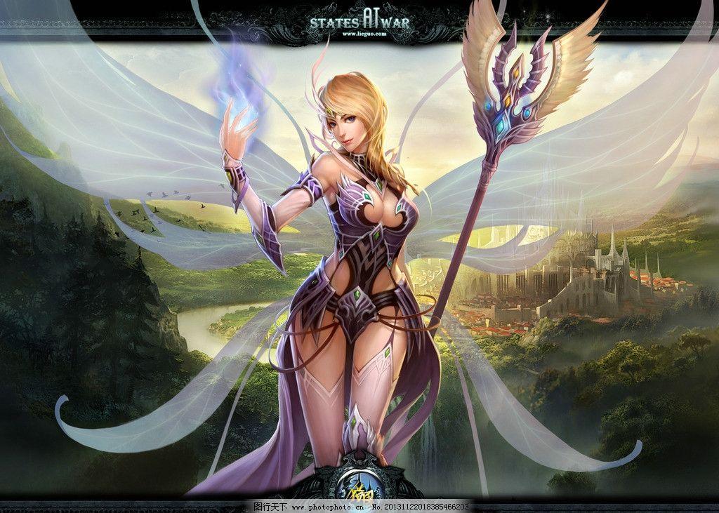 梅林 美女 原画 壁纸 性感 游戏 网络游戏 金发 长发 魔法杖 动漫人物