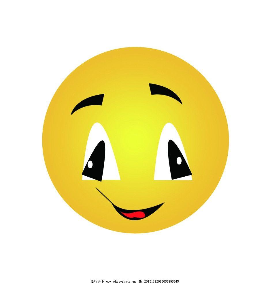 笑脸 卡通 眼下垂 蹙眉 嘴角上扬 其他 动漫动画 设计 72dpi jpg