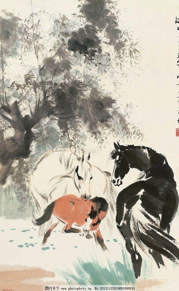 戏骏图 刘旦宅 国画 戏骏 骏马 马 动物 写意 水墨画 中国画 绘画书法