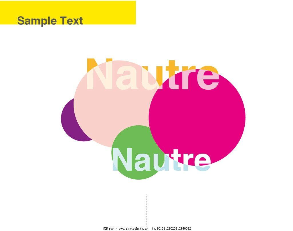图形素材 圆形 彩色 英文 色块 组合 源文件 平面设计 海报版式