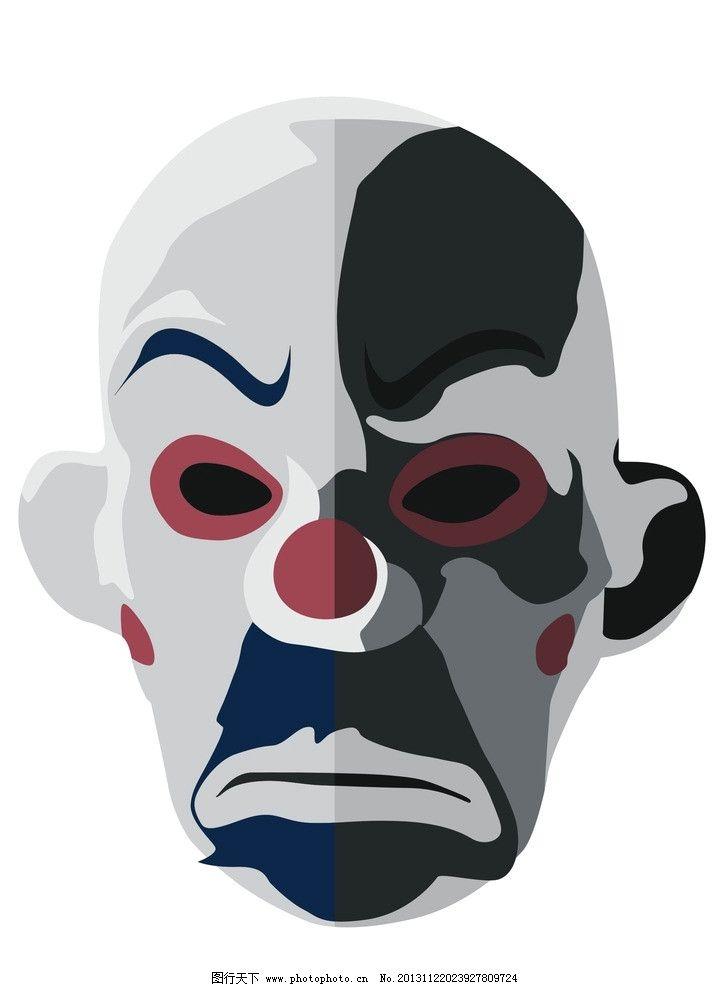 小丑面具图片