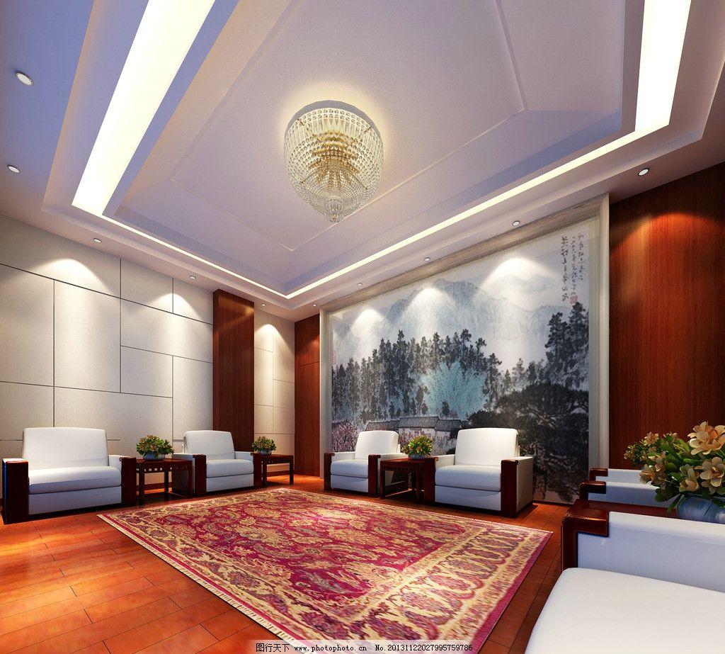 接待室效果圖 中式 地毯 座椅 燈光 花卉 室內設計 環境設計 設計 300