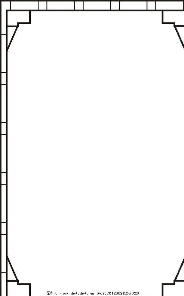 简单边框 黑白边框 边框 模板 cdr 相框 素材 包装设计 广告设计 矢量