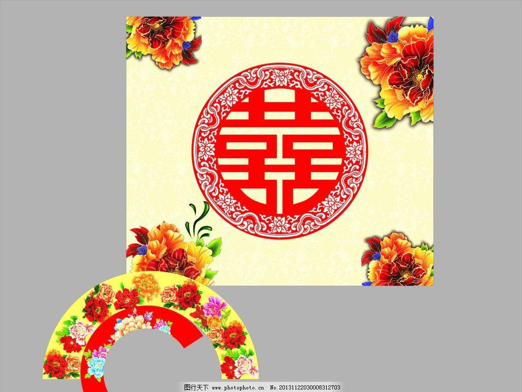 中国风婚礼背景图片