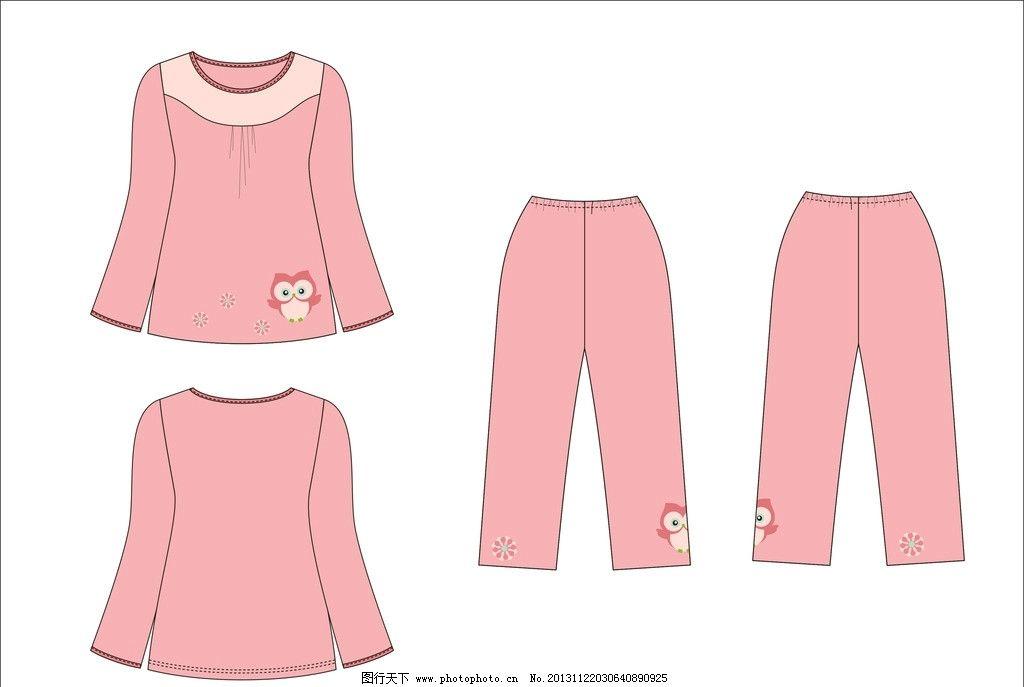 可爱睡衣 可爱 睡衣 猫头鹰 童装 粉色 少女 服装设计 广告设计 矢量
