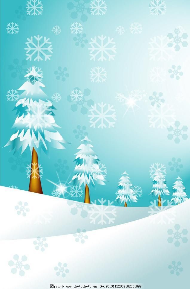 冬天背景图片