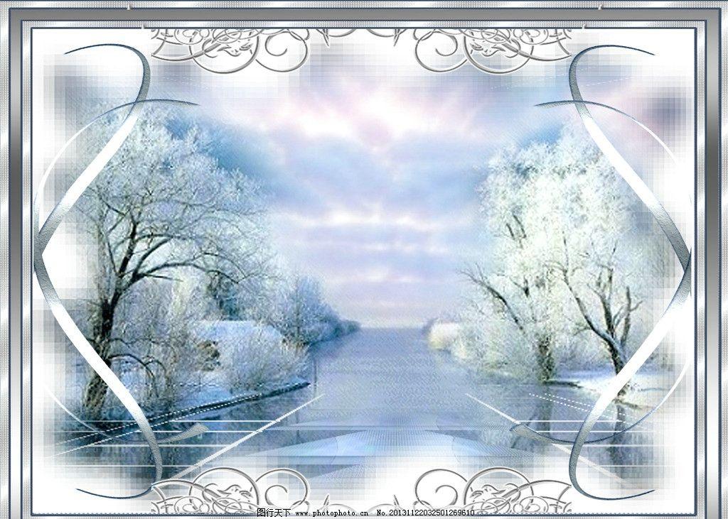 冬季背景模板图片