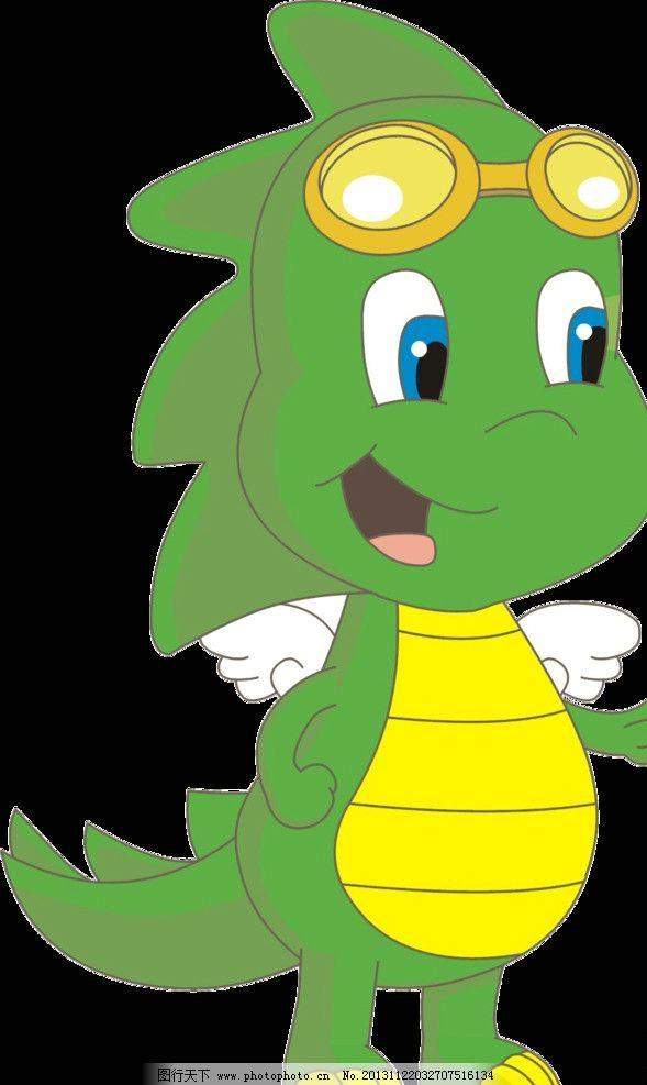 昂立 龙 可爱 俏皮 卡通 绿色 翅膀 人物 源文件